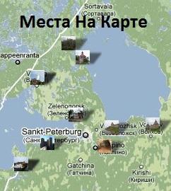 псковская область интересные места